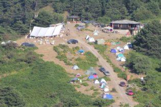 Astro kamp