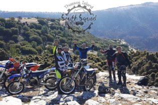 South Squad Enduro Thassos
