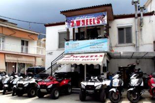 2Wheels – Moto Rent