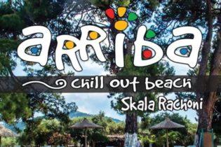 Arriba Beach Bar – Scala Rachoni